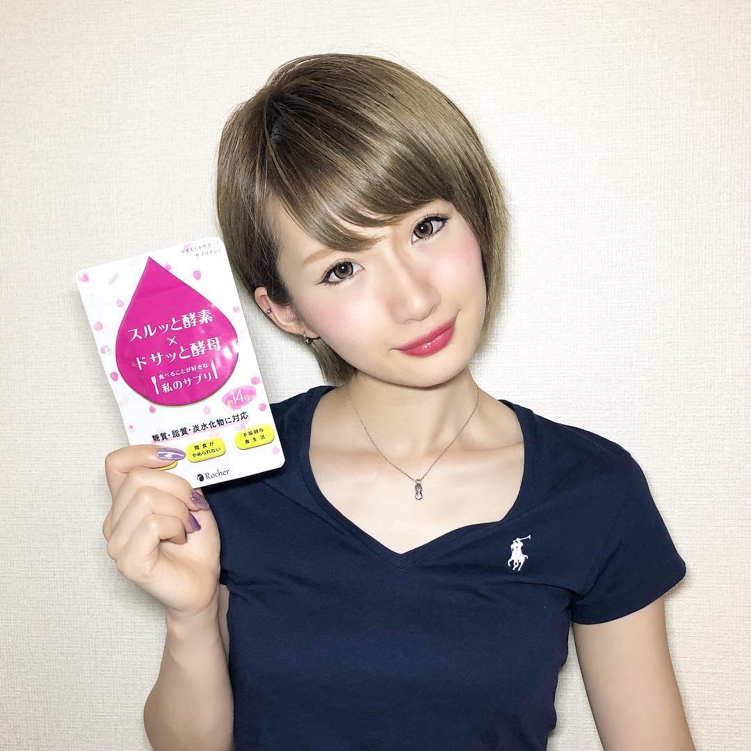 菊田麻衣子